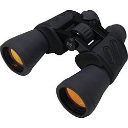 7 x 50 Central Focus Binoculars