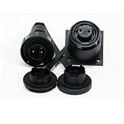 9 Pin Plug & Bulkhead Socket Kit
