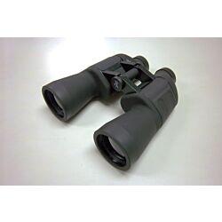 Waveline Binoculars 7X50 Auto Focus
